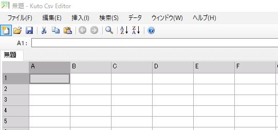 Kuto Csv Editor